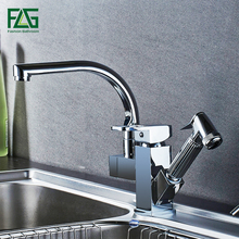 FLG Kitchen Faucets Brass Chrome Kitchen Sink Faucet Pull Out Sprayer Swivel Spout Single Lever Deck Mount Vanity Mixer Taps цена и фото