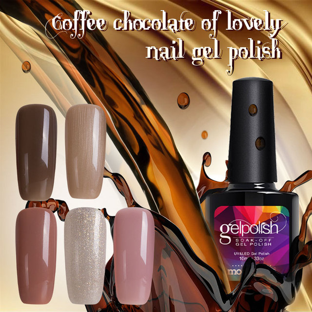 Modelones New Coffee Chocolate Series Gel Polish Nail Gel Soak Off UV Gel Polish Choose Any 1 Color Nail Gel