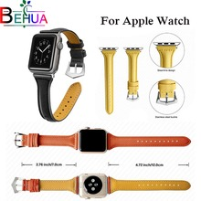 Women Leather Strap For Apple Smart Watch band 42mm/38mm For iwatch series 4 3 2 1 44mm/40mm wrist watch band bracelet belt