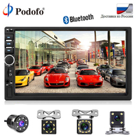 Podofo 2 din Car Radio Multimedia Player Autoradio Stereo 7 Bluetooth 2din Auto audio Video MP5 USB FM Universal Backup Camera