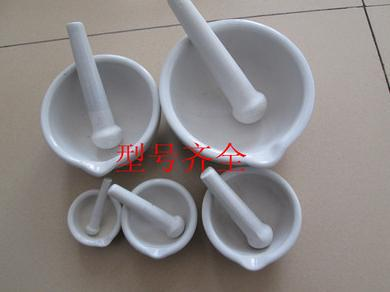 free shipping Lab Porcelain Mortar and Pestle Pharmacy Nurse, 130mm dia free shipping magnetize for screwdriver plus porcelain degaussing degaussing minus porcelain disassemble charge sheet