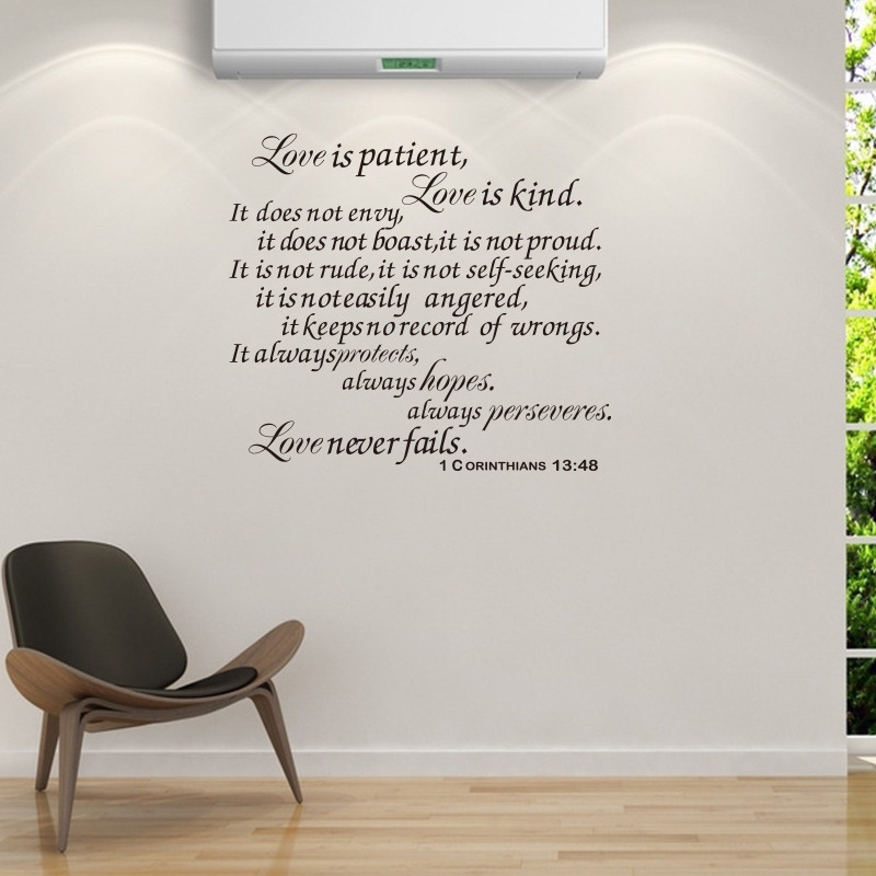 Wonderful Bible Wall Stickers Love Is Patient Scripture Quote Wall Decal Bible Verses Wall  Art Decor In Wall Stickers From Home U0026 Garden On Aliexpress.com | Alibaba  ...