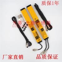 Barato segurança sensor de luz cortina segurança grating 6 feixe passo 40mm JXL40 6 24J relé npn ou pnp saída|npn pnp|npn sensor  -