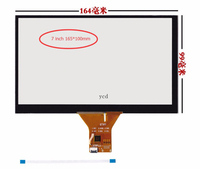 Car DVD Navigation 7 Inch Capacitive Touch Screen GT911 6 Pin 165 99 165 100mm 6