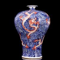 2 Antyczne QingDynast porcelanowy wazon, Niebieski czerwony butelki wody morskiej, Ręcznie malowane rzemiosła, Dekoracji, Kolekcja i ozdoby, Darmowa wysyłka
