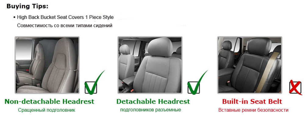AUTOYOUTH 1PCS Sandwich Cloth Classic Car Seat Cover Universal Fit Most Cars Styling Accessories Car Seat Protector 3