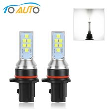 2Pcs H27 Led 880 881 P13W Led Bulb PSX26W H27W 1400LM 6000K White Car Fog Light Driving Day Running Lamp Auto 12V - 24V 6000K(China)