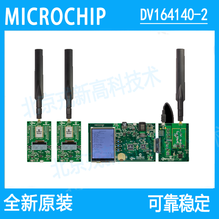 DV164140-2 LoRa Evaluation Kit 900MHz