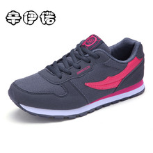 Hot Sale 2017 Spring Summer Womens Fashion Casual Shoes Zapatos Mujer Woman Canvas Breathable Shoes Flats Classic Girls Shoes