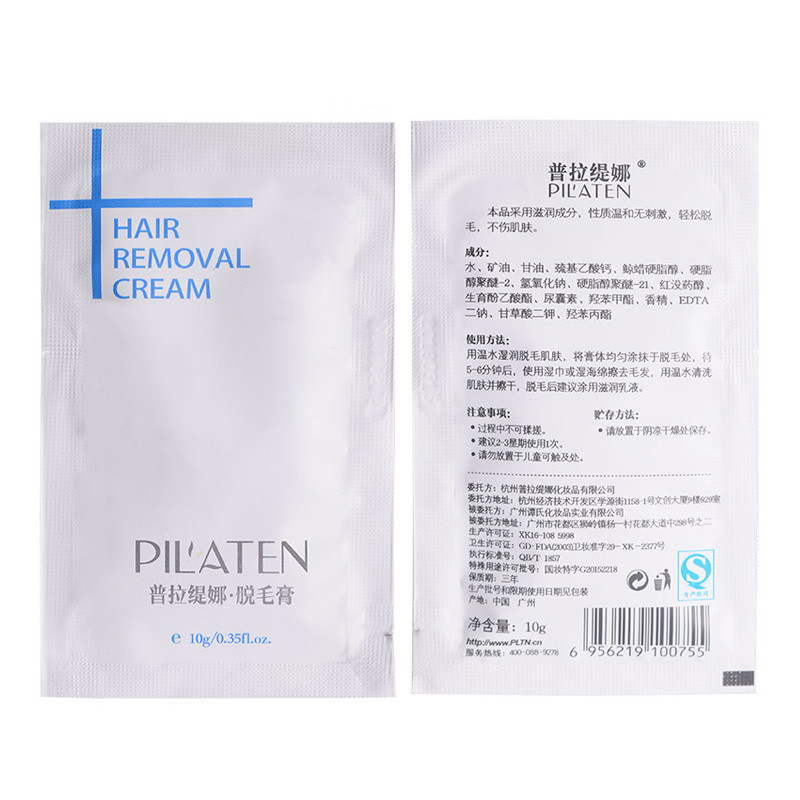50pcs/Lot New arrival PILATENA Hair Removar Cream Painless Depilatory Cream For Leg/Armpit/Body 10g Hair Removal Cream 12