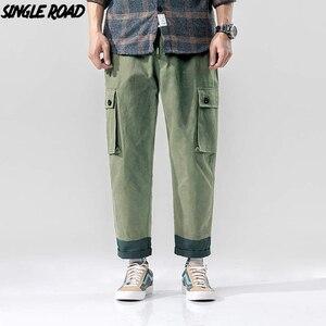 SingleRoad Cotton Pants Men 2019 Side Pockets Hip Hop Trousers Joggers Streetwear Male Fashion Casual Loose Straight Men Pants