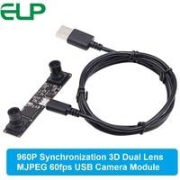 Synchronization 3D USB 2 0 MJPEG 60fps 1 3MP UVC Mini Webcam Dual Lens Stereo Usb