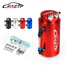 RASTP - Universal Racing Car Aluminum Alloy 0.7L Round Reservoir Turbo Engine Oil Catch Tank Breather Can RS-OCC019