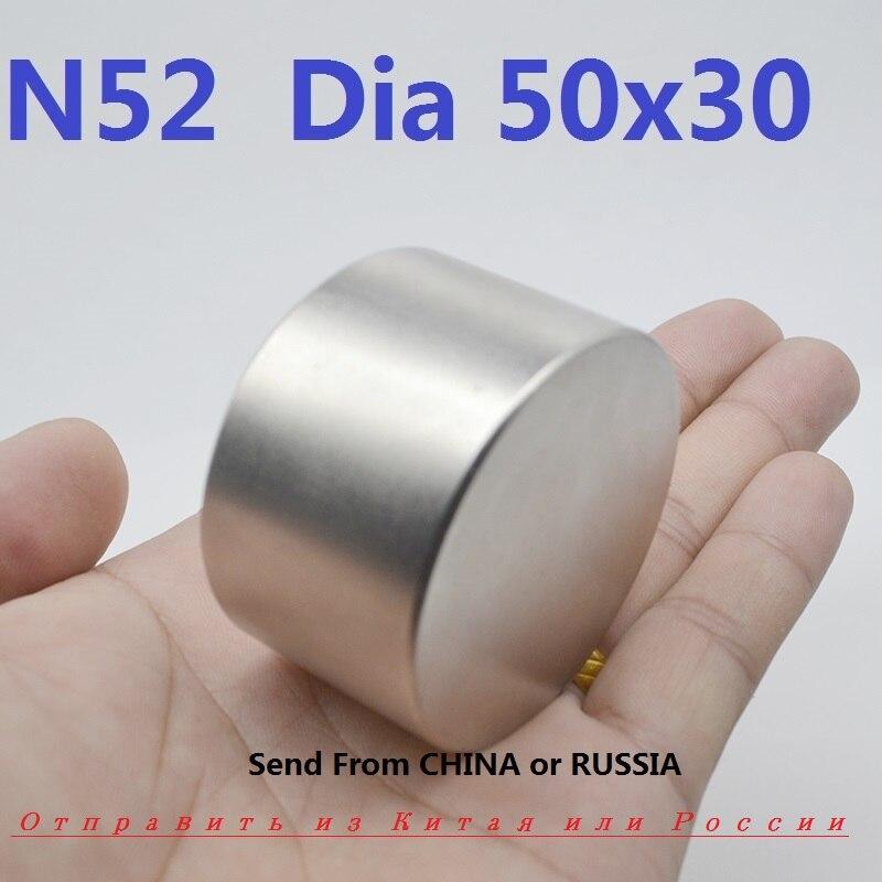 HYSAMTA 1 unid N52 50x30mm imán de neodimio Super fuerte imán redondo de la tierra rara NdFeb más fuerte permanente poderoso magnético
