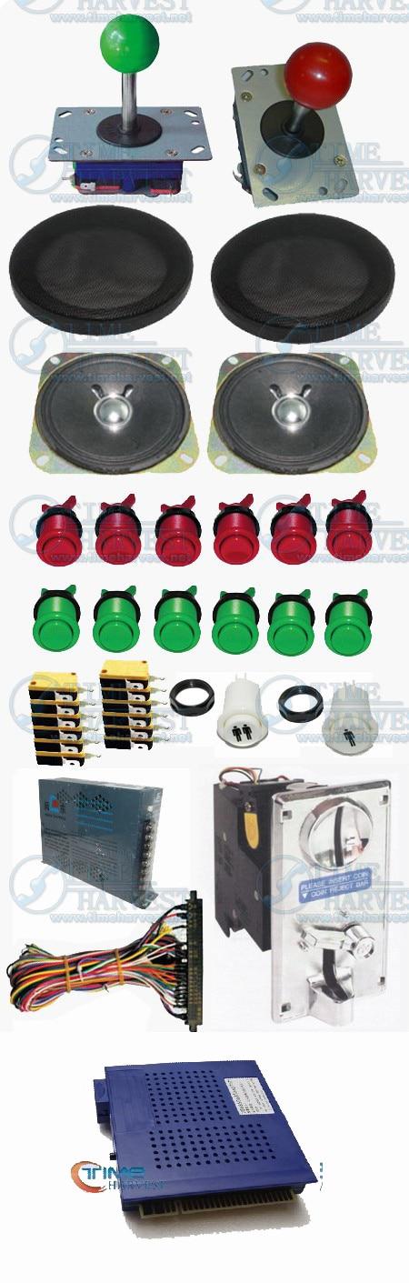Аркады части Комплект комплекты с 750 В 1 кнопочный Мощность питания монетоприемник джойстик для создания игровых автоматов самостоятельно
