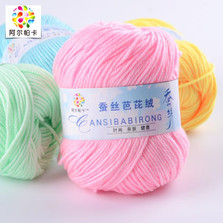 Modal Knitting Yarn : Pcs lot g balls total cotton modal blending