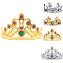 Good Quality  King Queen Princess Tiara Crystal Crown Hairband Headwear for Party KIDS,Girls,Boys