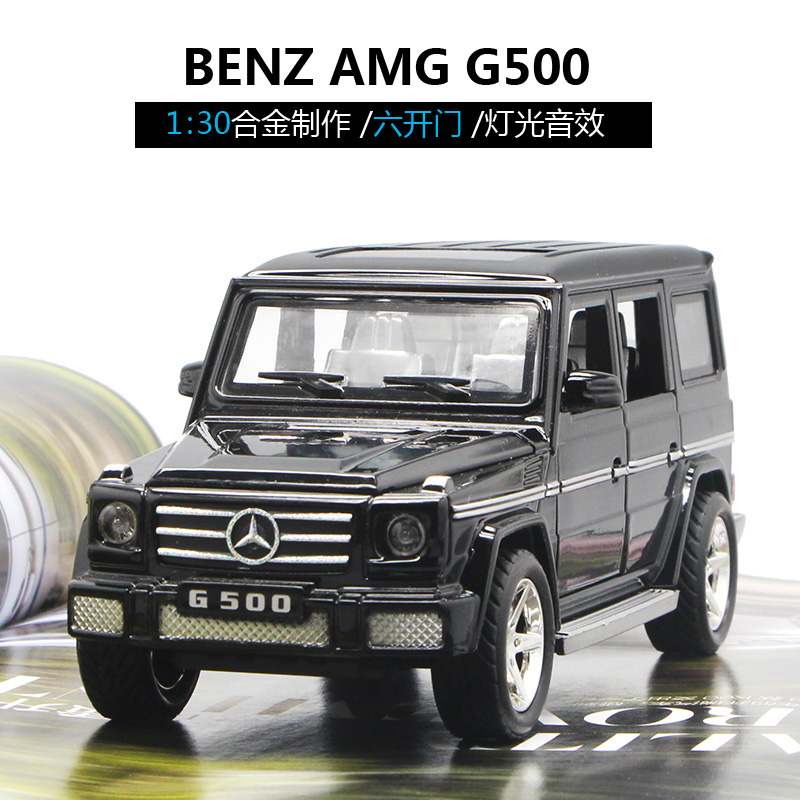 1:30 Diecasts & Toy Vehicles Mercedes G500 Car Model With Sound&Light Collection Car Toys For Boy Children Gift Brinquedos