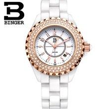 Швейцария люксовый бренд Наручные Часы Переедания керамические кварцевые часы женщины 100 М Водонепроницаемость B8008B-2