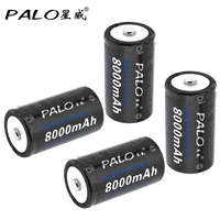 4pcs! PALO 1.2V 8000mAh D Size Ni MH Rechargeable Battery with Over current Protection for LED Flashlight Gas Stove Water Heater