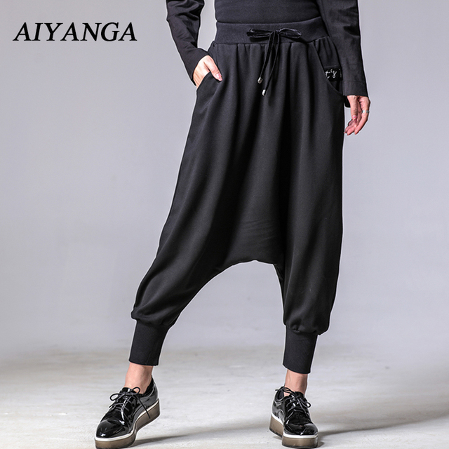 New Fashion personality Harem Pants Women 2018 Spring Elastic Waist Loose Female Casual Style Solid Color Black Cool Trousers