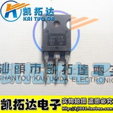 Si  Tai&SH    IRG4PC40W IGBT 40A600V G4PC40W  integrated circuit