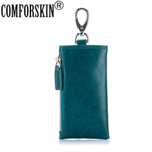 COMFORSKIN New Arrivals Split Leather Key Case Brand Unisex Multinational Keeper Fashion Designer Coin Purse 2017 Hot Sale
