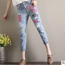 Персонализированные женские джинсы с вышивкой Джинсовые джинсовые повседневные брюки-футляр Femme