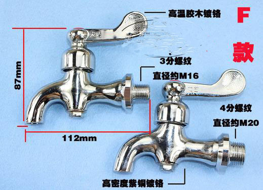 hot Water dispenser cock commerical water boiler faucet 3/8  16mm copper plated chrome диски helo he844 chrome plated r20