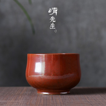 Jingdezhen ceramic building water rust black tea washing small cloth bag type retro water wash pen wash tea with zero wholesale