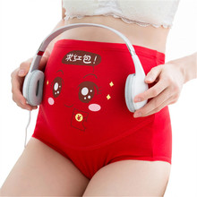 High Waist Belly Support Pregnant Women Underwear Cute Cartoon for 100% Cotton Plus Size Clothes