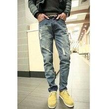 Лето в стиле моды для мужчин брюки полная длина тонкий карандаш брюки высокого качества вскользь мужчин джинсы Бесплатная Доставка MF7596324