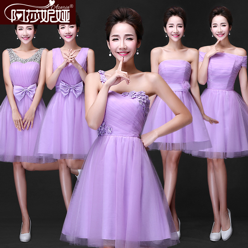 bridesmaid dresses under $50 - Dress Yp