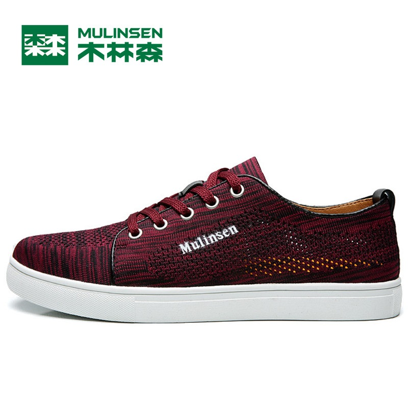 Sailadi Co., Ltd. store MuLinSen Men's Skateboarding shoes red Blue gray Sport Shoes weaving Breathable Outdoor Sport Shoes Sneakers 270010