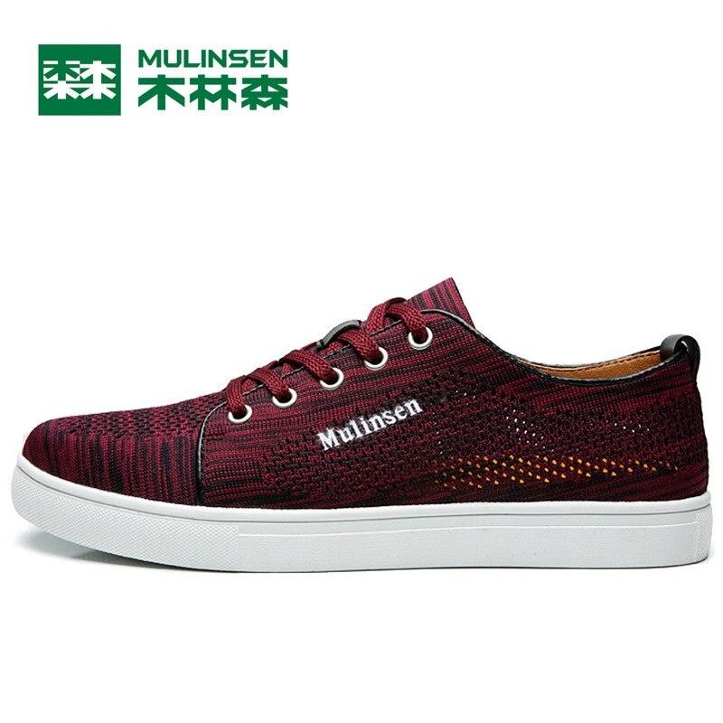 Prix pour Mulinsen hommes planche à roulettes de chaussures rouge bleu gris sport chaussures tissage respirant sport en plein air chaussures sneakers 270010