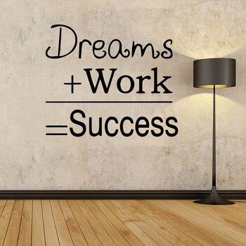 """Pegatinas de pared con frase """"Dreams work"""", Mural para Decoración de casa para oficina, sala de estudio, frases motivadoras, calcomanías para pared, LW71"""