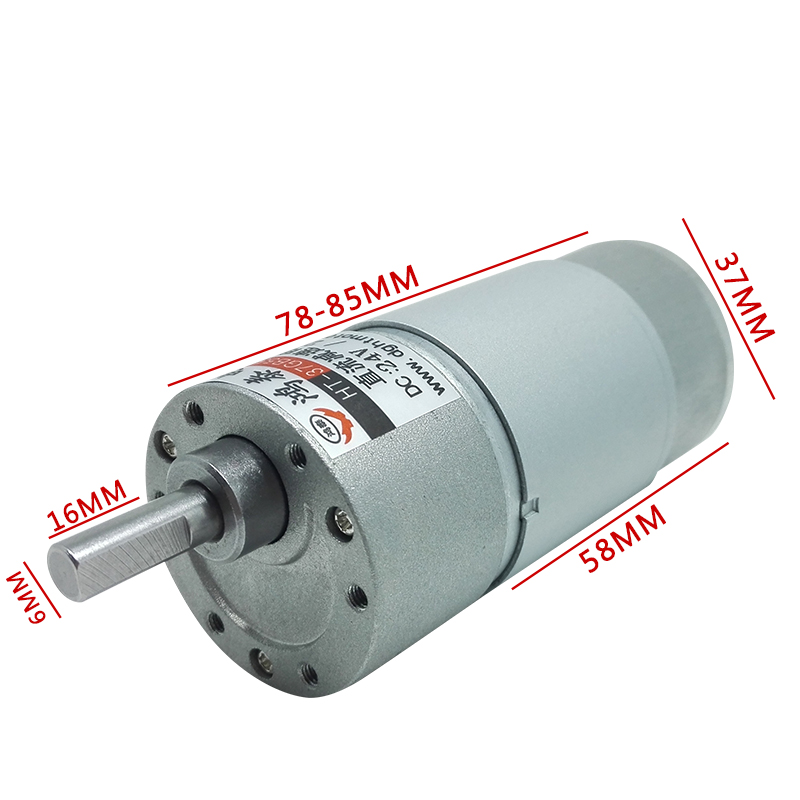 37GB-555 DC Geared Motor 6V 12V 24V 30W High Torque 5rpm~1000rpm PMDC Gear  Motor