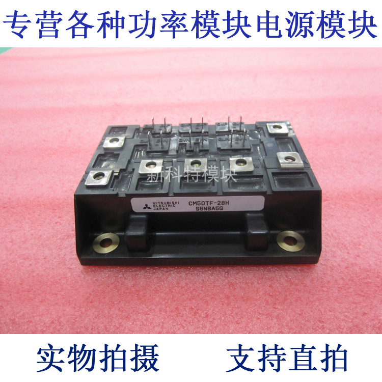 CM50TF-28H 50A1400V 6-unit IGBT module 9 into a new japan fuij2 unit igbt module 2mbi450u4n 120 50 rndz