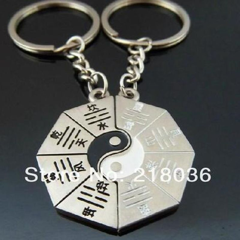 buy vintage silver yin yang keychain. Black Bedroom Furniture Sets. Home Design Ideas