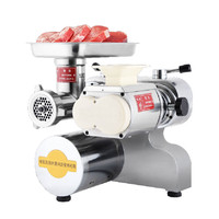 High Power Electric Meat Cutter Meat Chopper Meat Slicer Multi function Meat/Vagetables Mincing Shredder Enema Machine