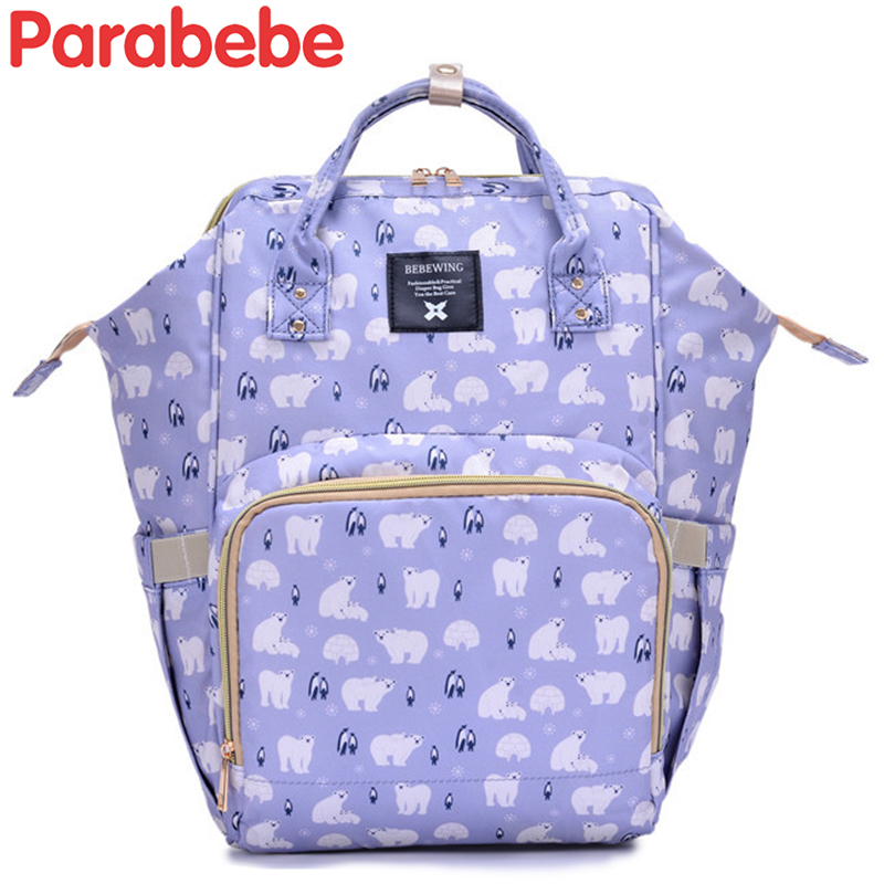 Diaper Bag For Baby Stuff For Mom Kids Travel Stroller Orgnizer Nappy Backpack Maternity Bags For Baby Care Mummy Nursing Bag baby mom changing diaper tote wet bag for stroller mummy maternity travel nappy bag backpack messenger bags bolsa maternidad