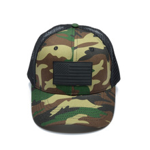 Army Camo Baseball Cap
