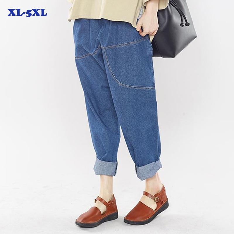 立即购买! XL-5XL Women's Large Size Loose Jeans Harem Pants Spring Fall New Lady Wide Leg