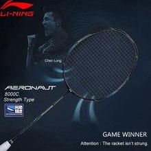 Li Ning AERONAUT 8000C Badminton Racket Strength Type Professional High Tension LiNing Single Racquet AYPN216 EOND18