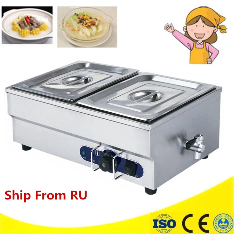 High Quality Stainless Steel Electric 2-tank Food Warm Bain Marie For SaleHigh Quality Stainless Steel Electric 2-tank Food Warm Bain Marie For Sale