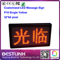 p10 outdoor single yellow led sign 32*64 pixel with p10 led display module for outdoor led screen led programmable taxi top led