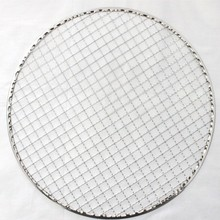 free shipping 28cm Disposable Round bbq accessories BBQ grill net grill for cooking bbq grill racks net round carbon grill tanie tanio AISONG CN(Origin) Meshes Charcoal 1kg Cooking Baking Barbecue Metal SK02 Easily Cleaned Heat Resistance Non-Stick waterproof