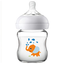 Philips Avent SCF672/SCF674 детская Широкая стеклянная бутылочка для кормления с защитой от примесей Милая коробка Термостойкое стекло 120 мл/240 мл