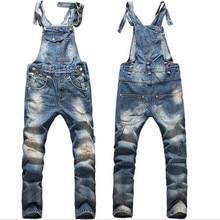 2016 нескольких карманы Deinim комбинезон комбинезоны проблемные отверстий джинсовые комбинезоны Большой размер 5XL P3046