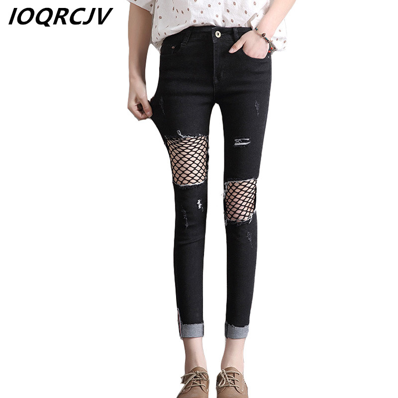Hole Mesh Jeans Women Streetwear High Elastic Stretch Jeanst Skinny Pencil Pants Female Denim Trousers Spring Summer Plus Size